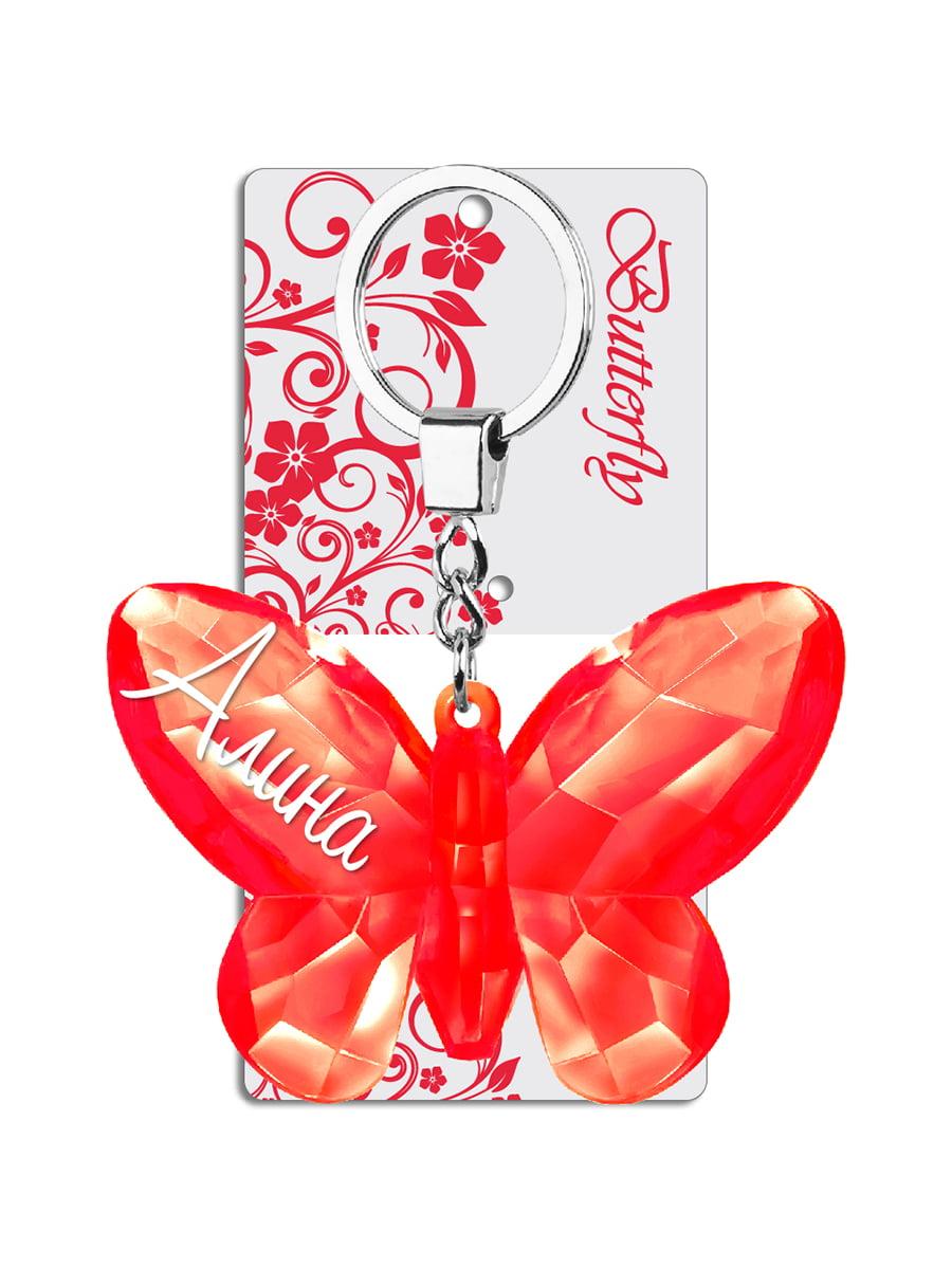 Брелок на ключи в виде бабочки «Алина» | 4984271