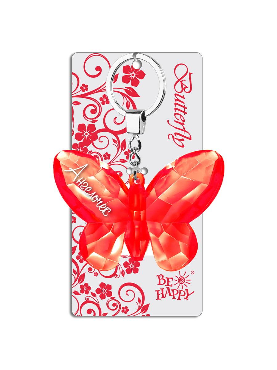 Брелок на ключи в виде бабочки «Ангелочек» | 4984273