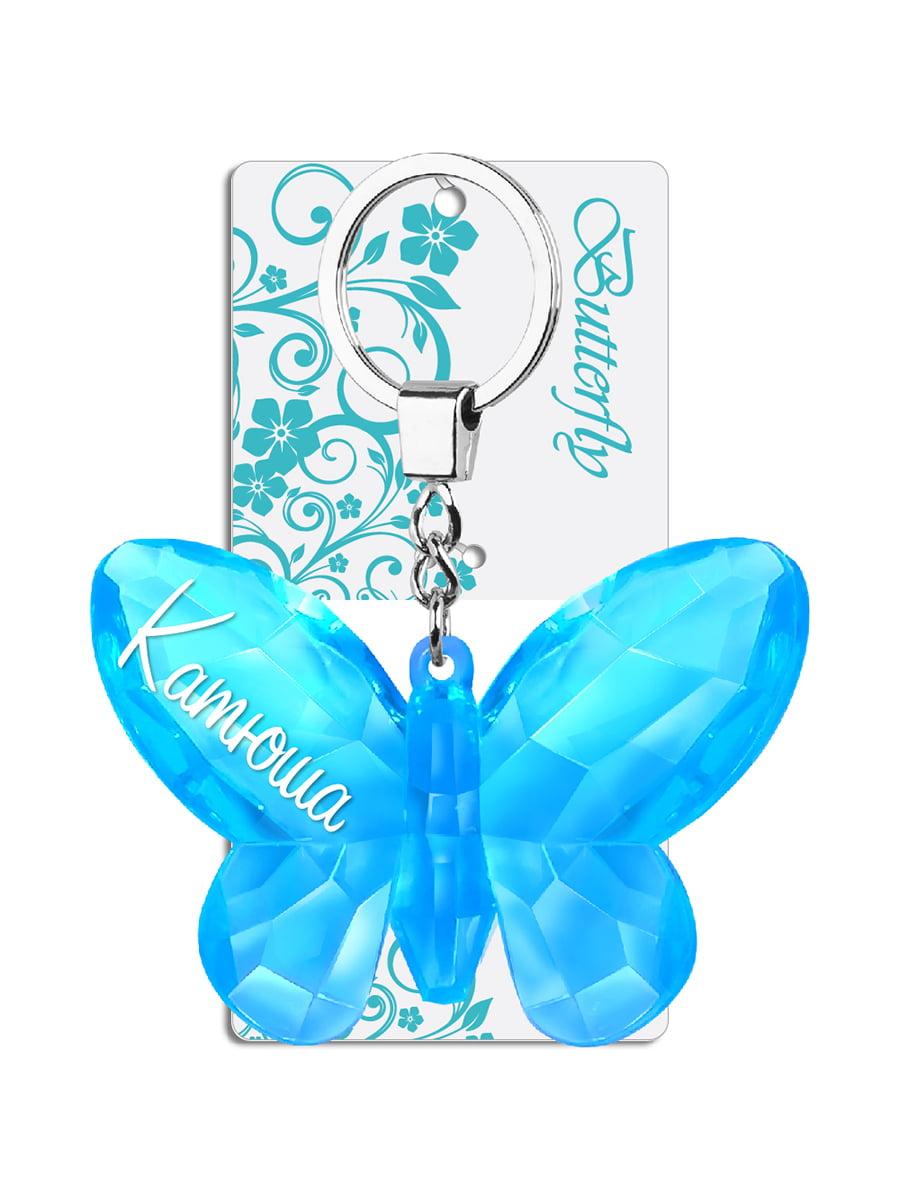 Брелок на ключи в виде бабочки «Катюша» | 4984286