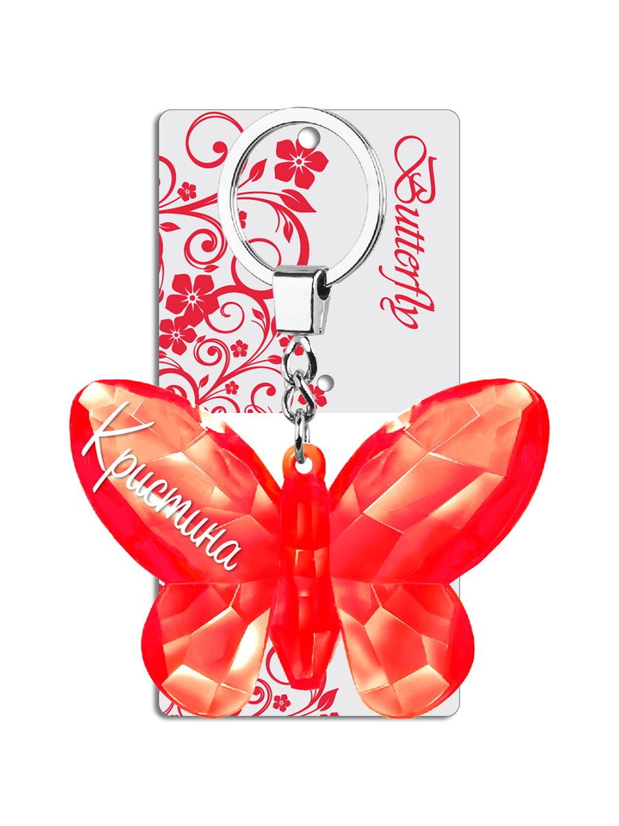 Брелок на ключи в виде бабочки «Кристина» | 4984289