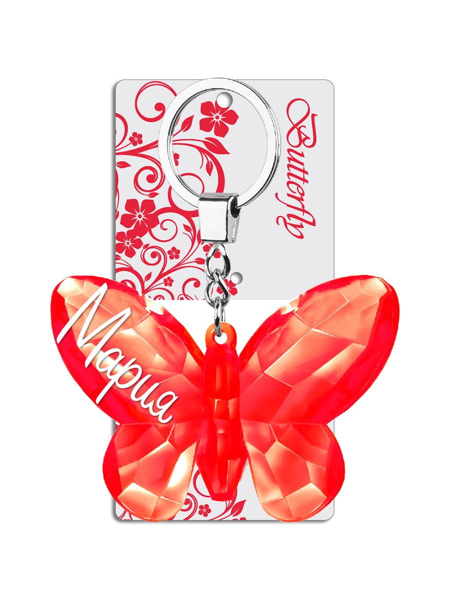 Брелок на ключи в виде бабочки «Мария» | 4984301