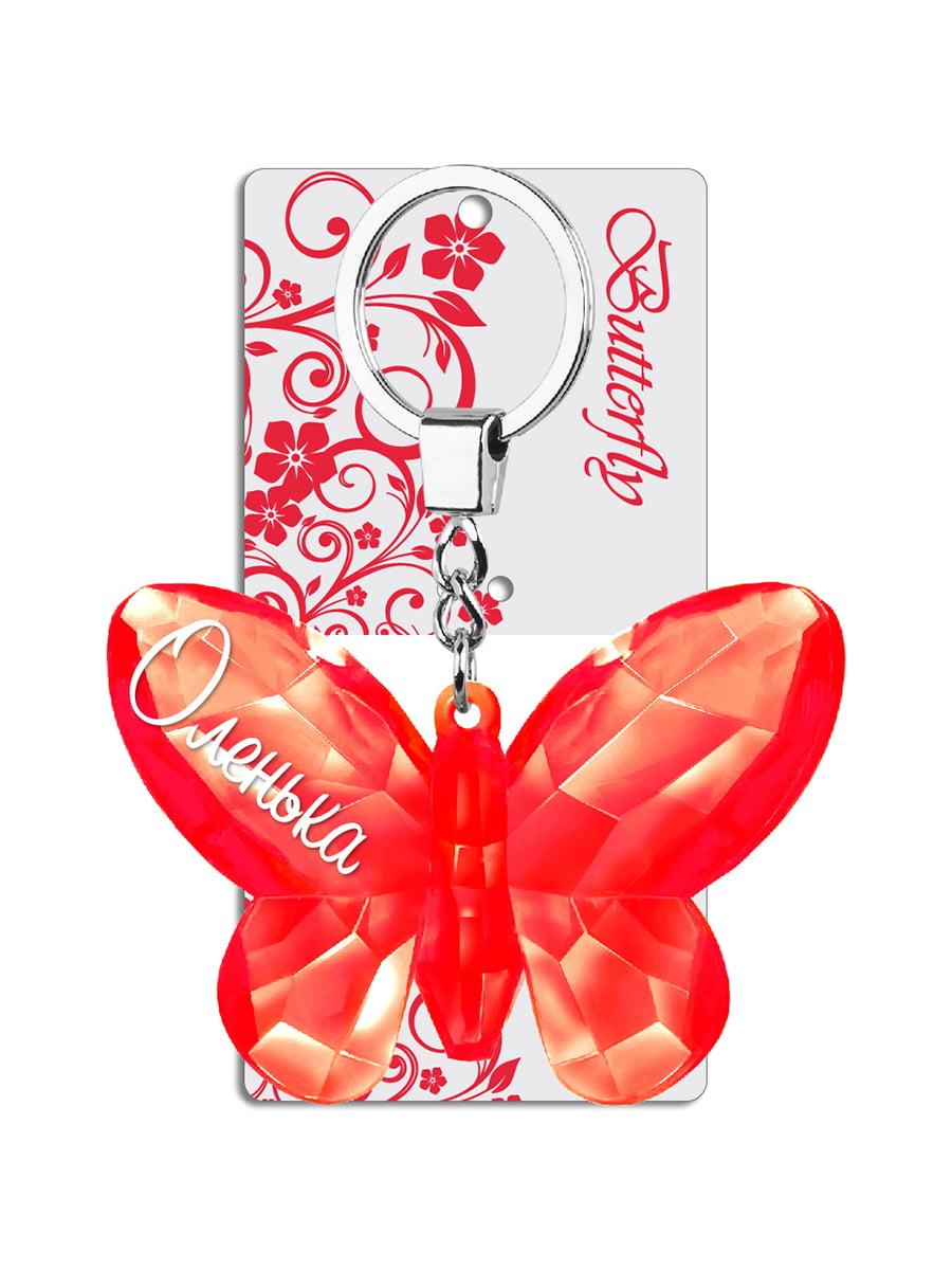 Брелок на ключи в виде бабочки «Оленька» | 4984305