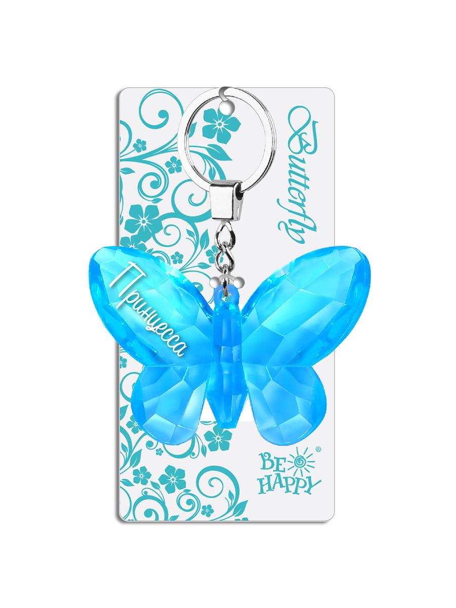 Брелок на ключи в виде бабочки «Принцесса» | 4984309