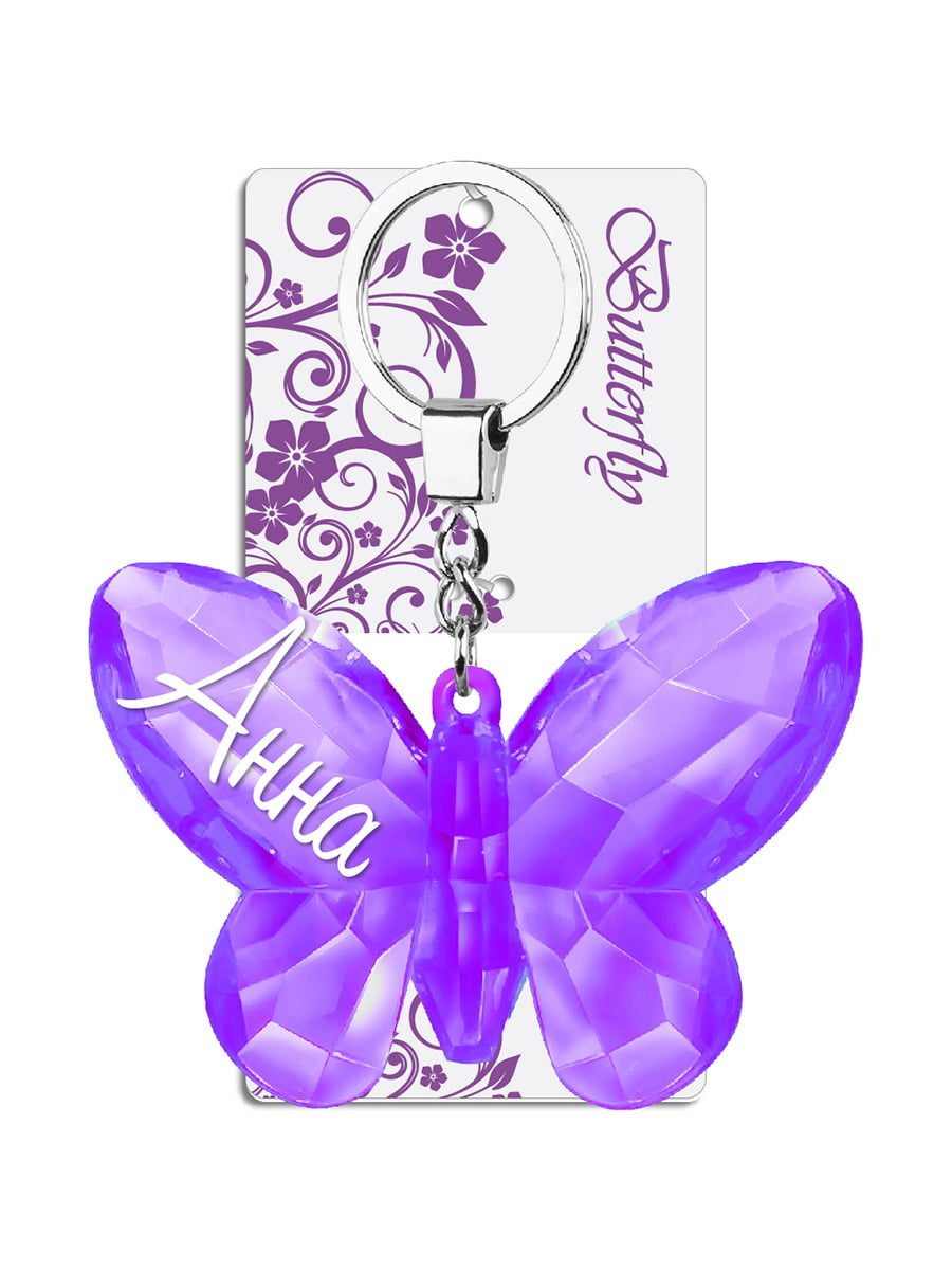 Брелок на ключи в виде бабочки «Анна»»   4984323