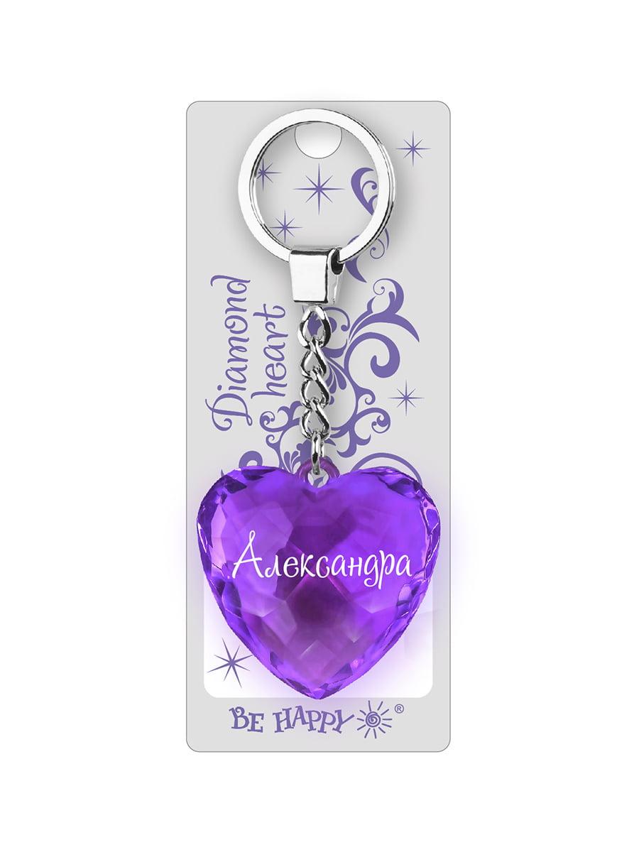 Брелок-сердце «Александра» | 4984333