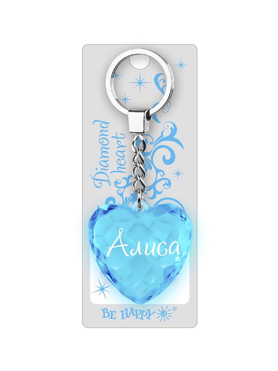 Брелок-сердце «Алиса» | 4984336