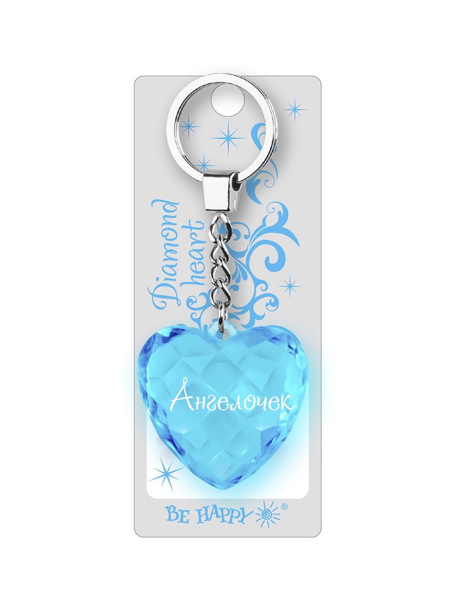 Брелок-сердце «Ангелочек»   4984339