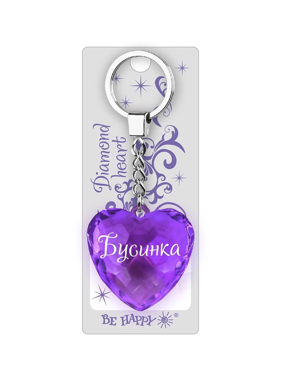 Брелок-сердце «Бусинка» | 4984343