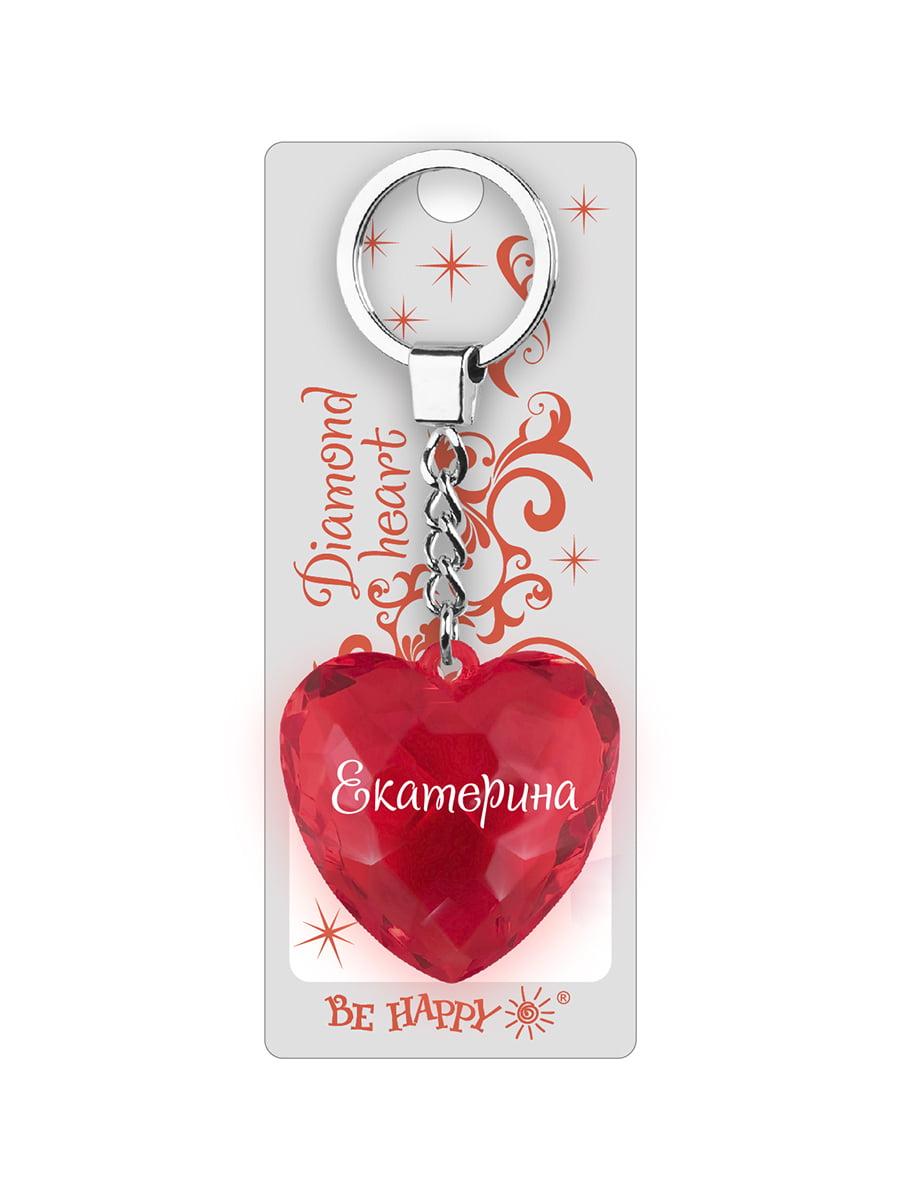 Брелок-сердце «Екатерина» | 4984351