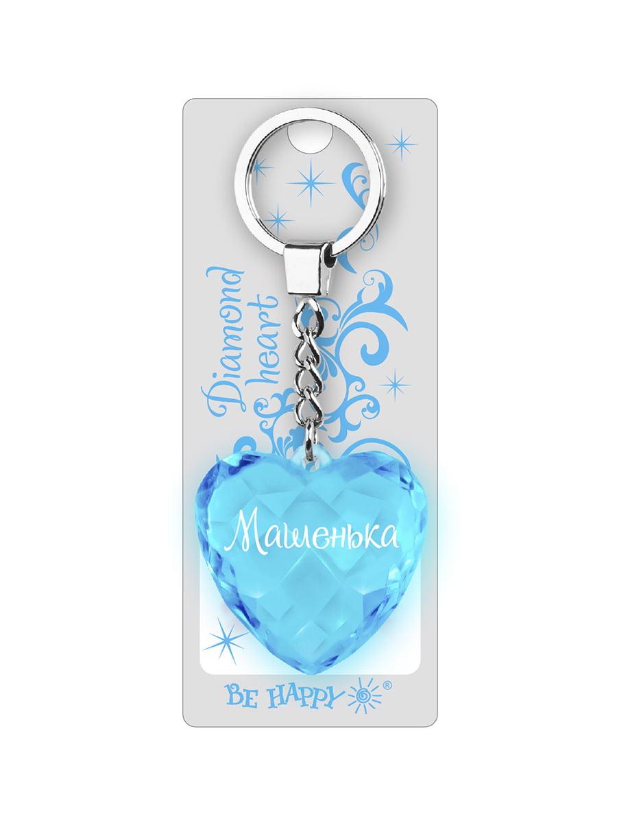 Брелок-сердце «Машенька»   4984375