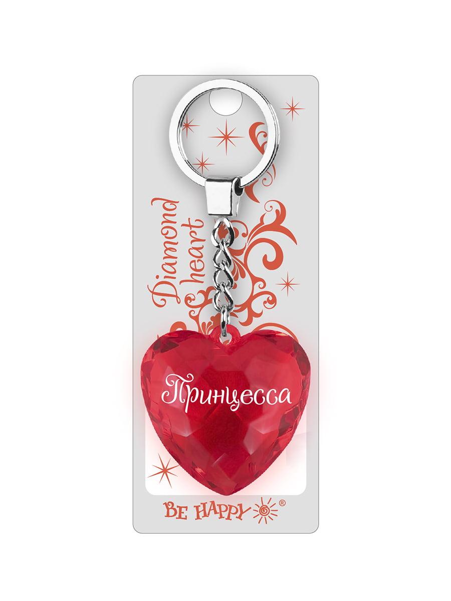 Брелок-сердце «Принцесса» | 4984382