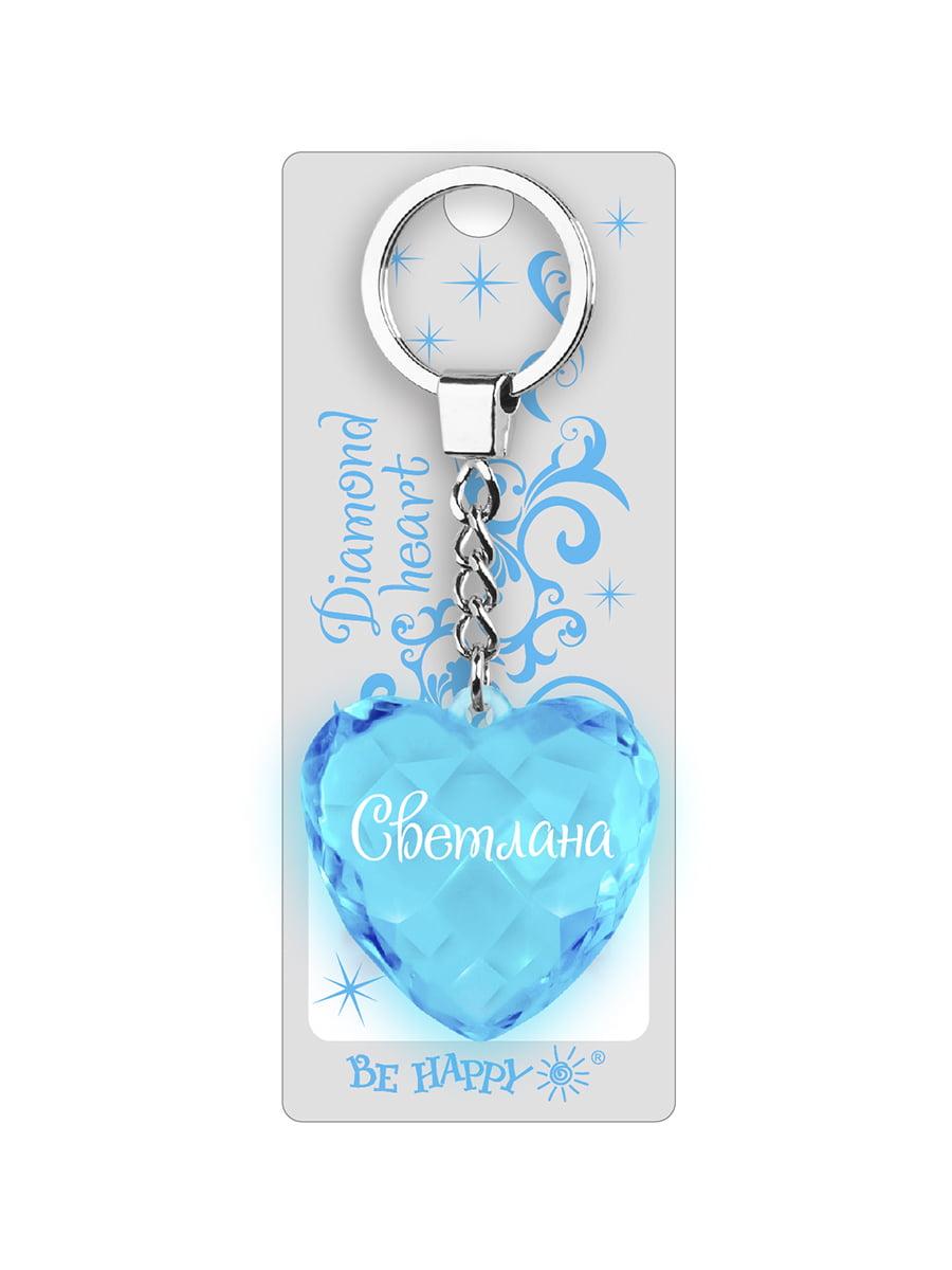 Брелок-сердце «Светлана» | 4984386