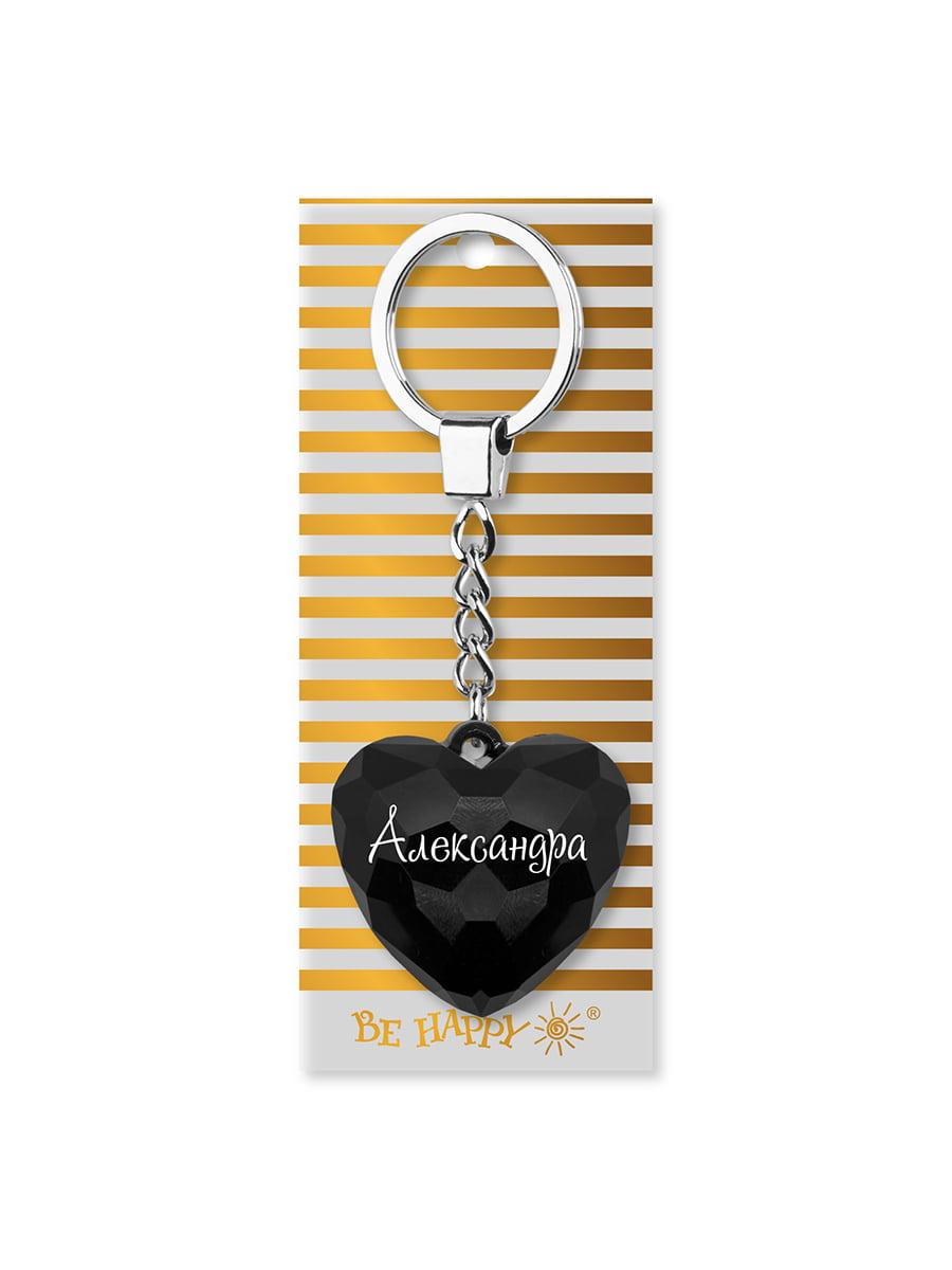Брелок-сердце с надписью «Александра»   4984747
