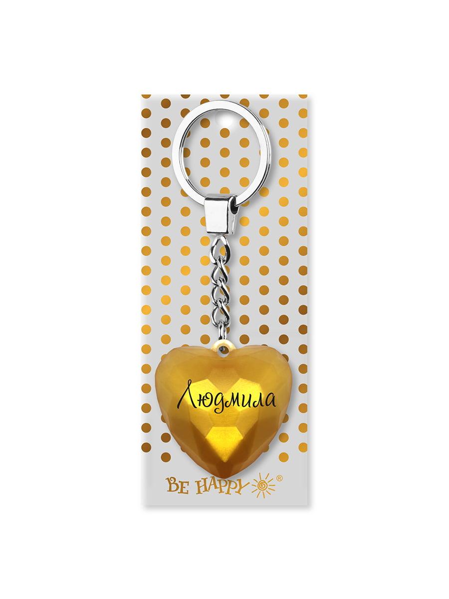 Брелок-сердце с надписью «Людмила» | 4984785