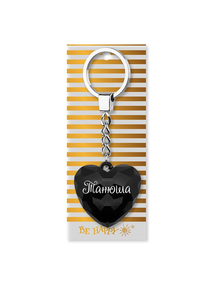 Брелок-сердце с надписью «Танюша»   4984804