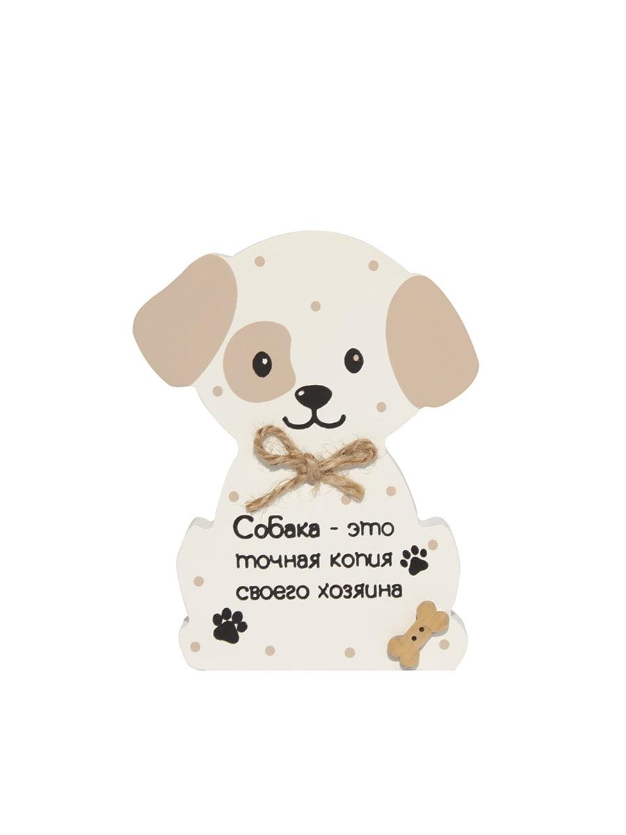 Табличка декоративная «Собака - это копия...» | 4984882