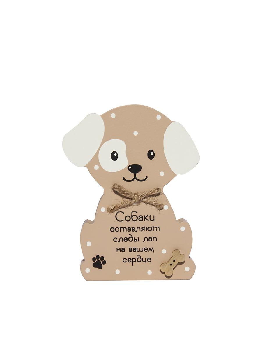 Табличка декоративная «Собаки оставляют следы...»   4984883