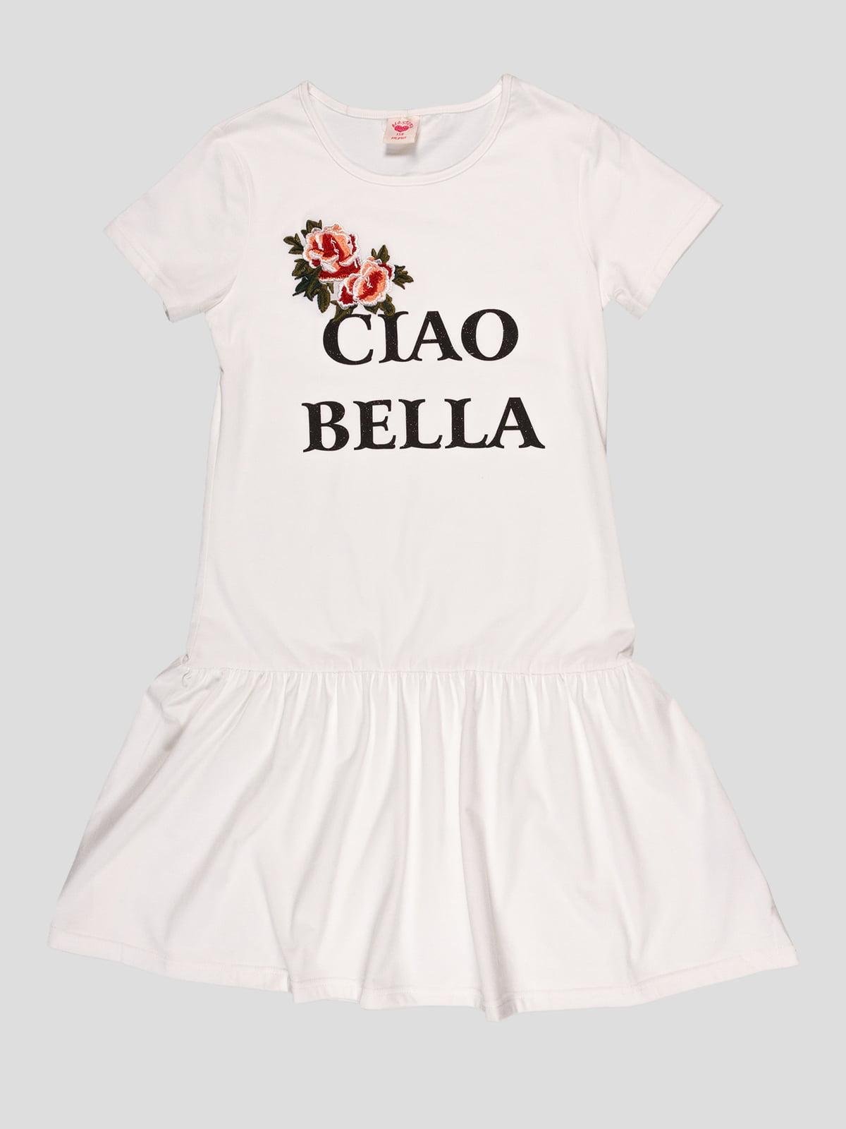 Платье белое в принт   4979803