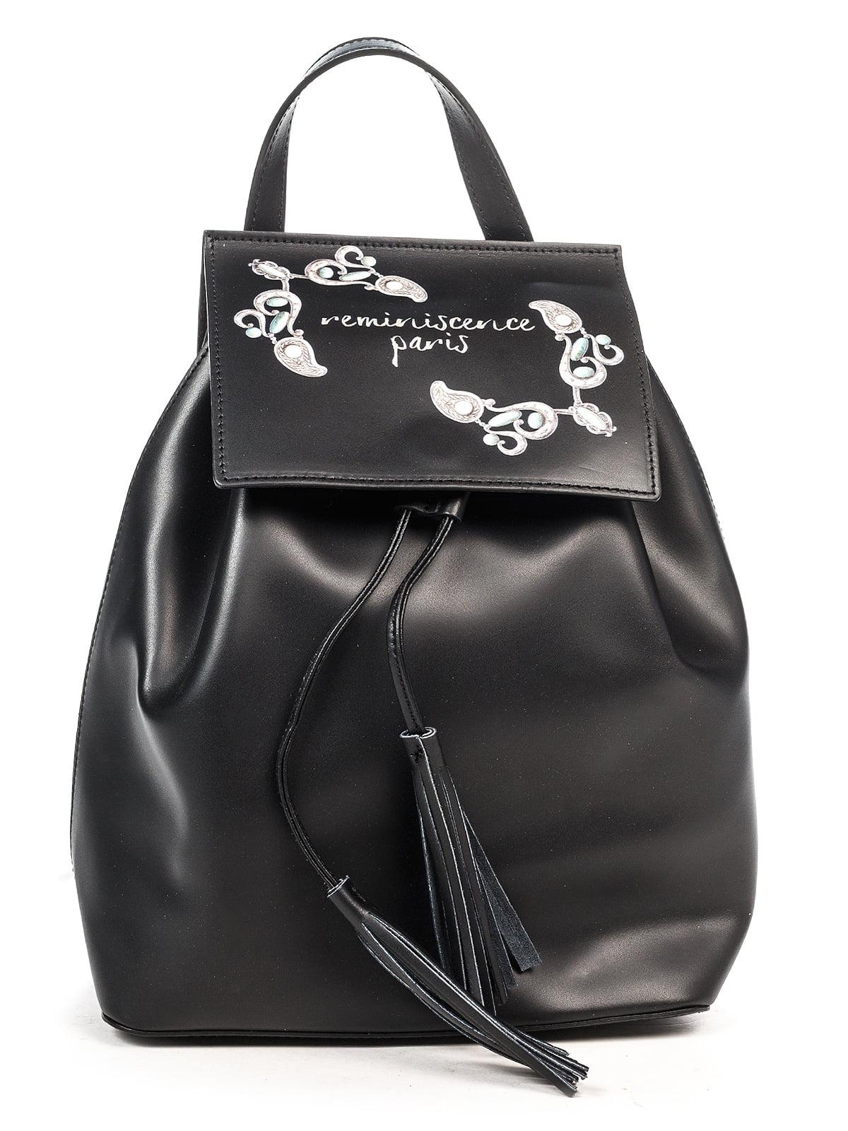 Рюкзак чорний | 4979548
