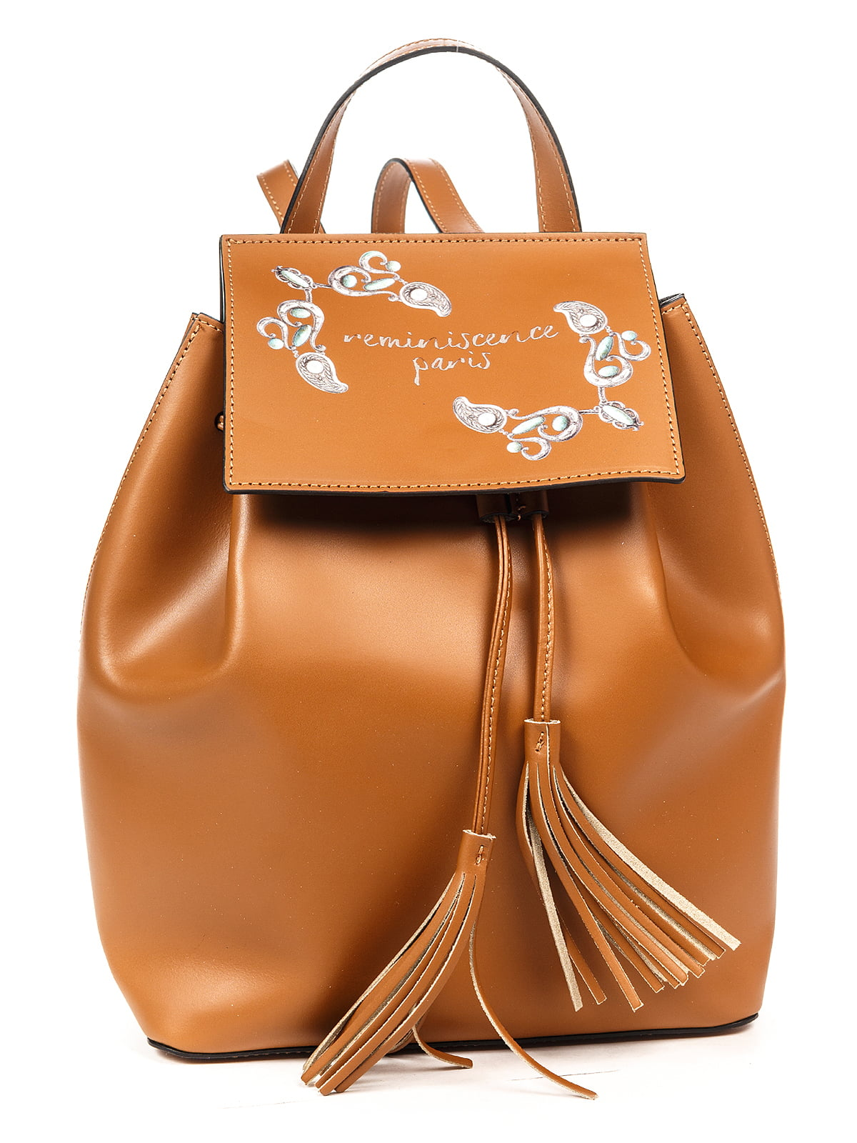 Рюкзак коньячного кольору | 4979545