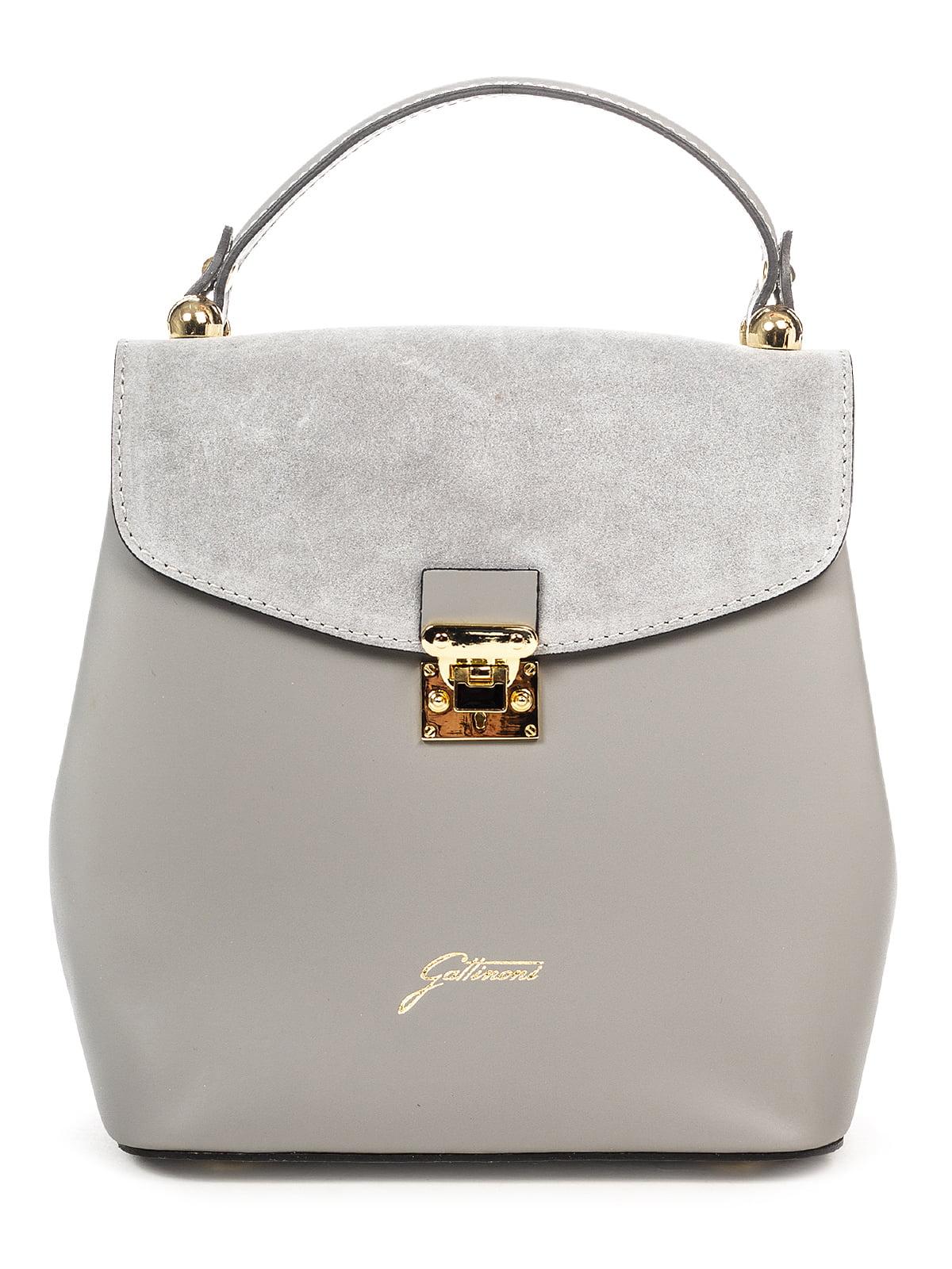 Сумка-рюкзак сіра | 4979531