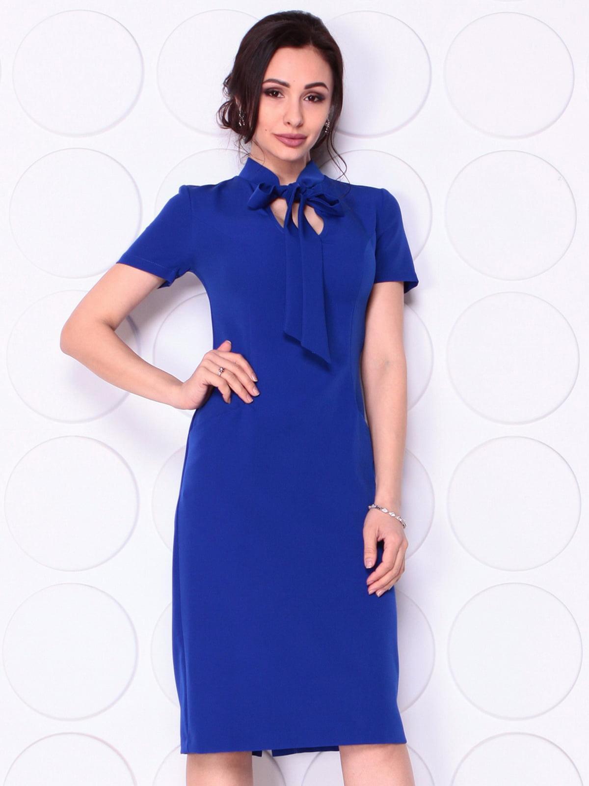 Сукня кольору електрик | 5010386