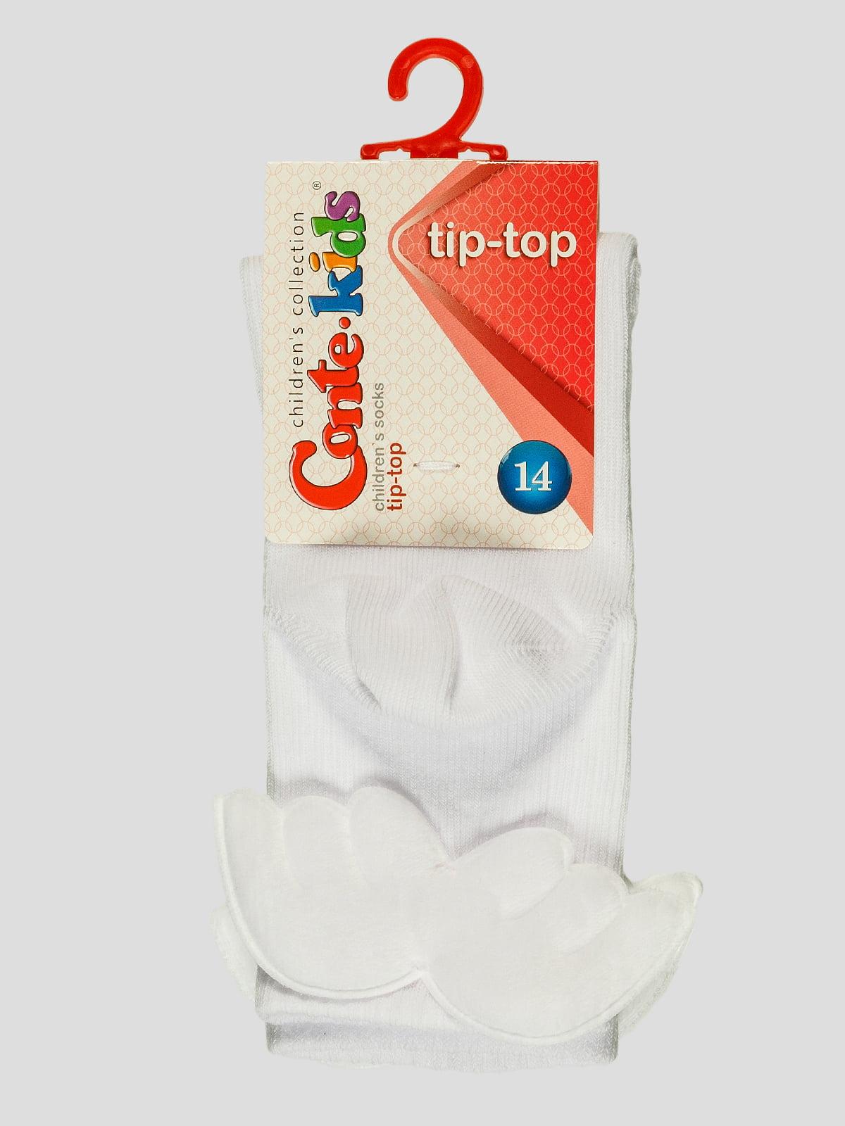 Носки белые   4975530