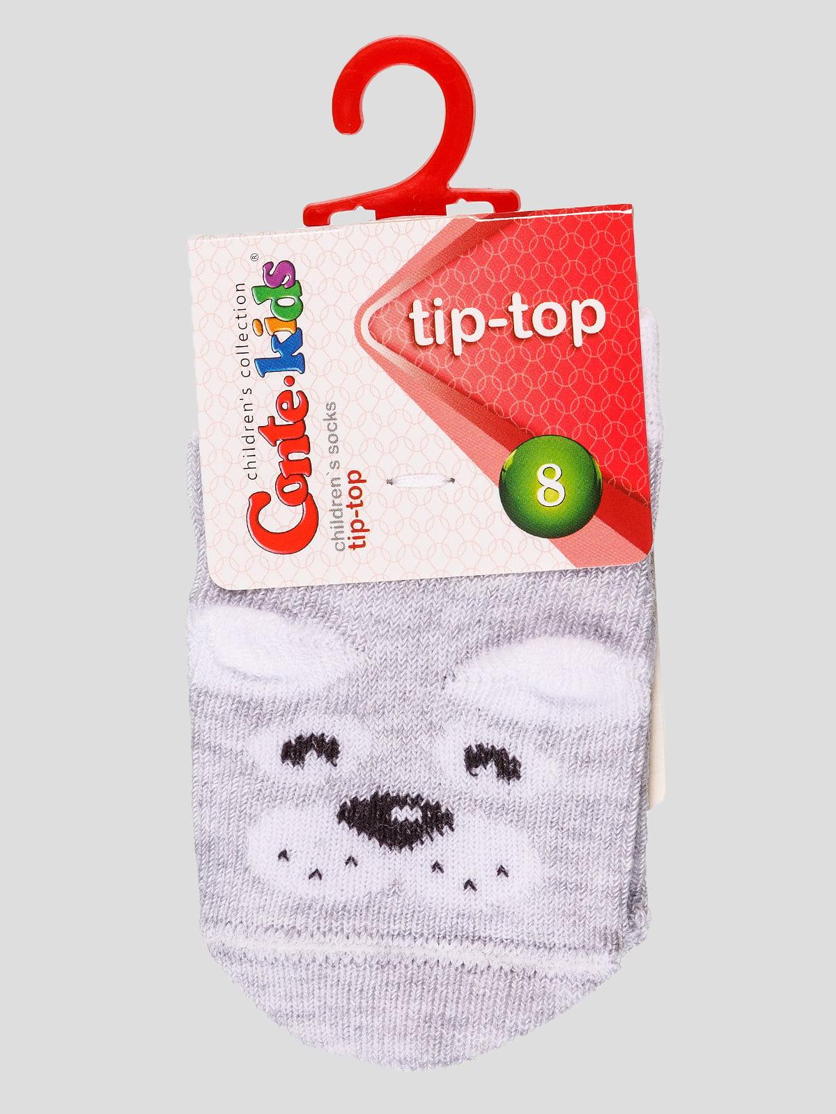 Шкарпетки світло-сірі | 4975540