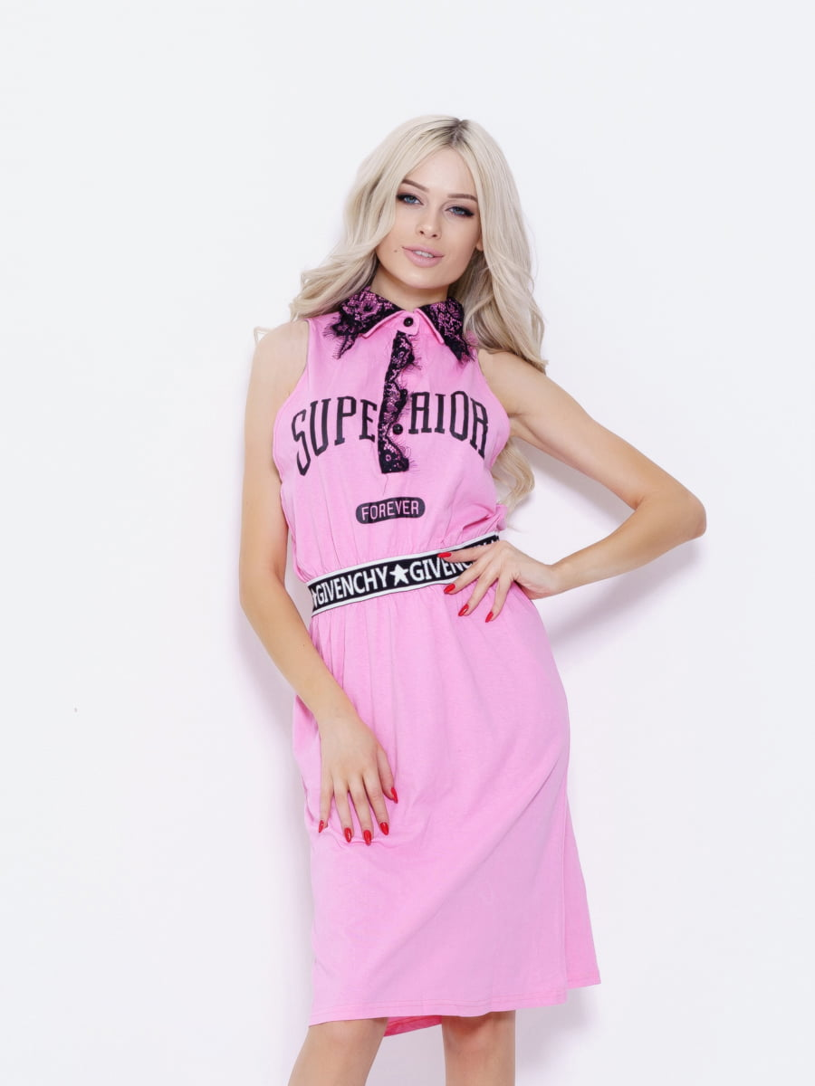 Платье розовое | 5029600