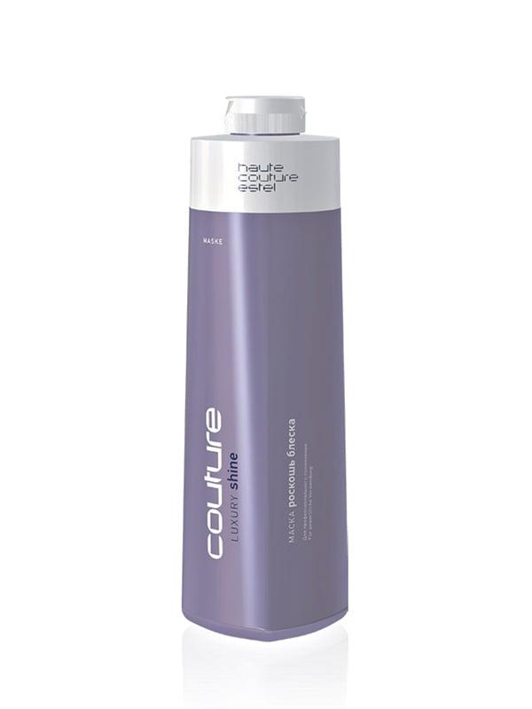 Маска для волос «Роскошь блеска» | 5013223