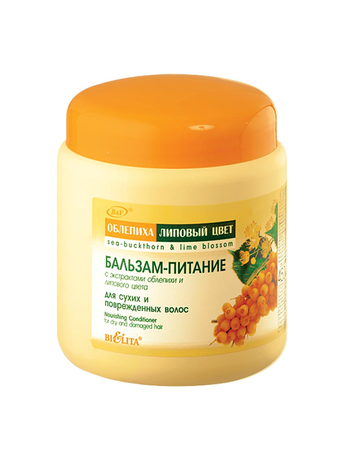 Бальзам-живлення для сухого і пошкодженого волосся «Обліпиха» (450 мл) | 2493294
