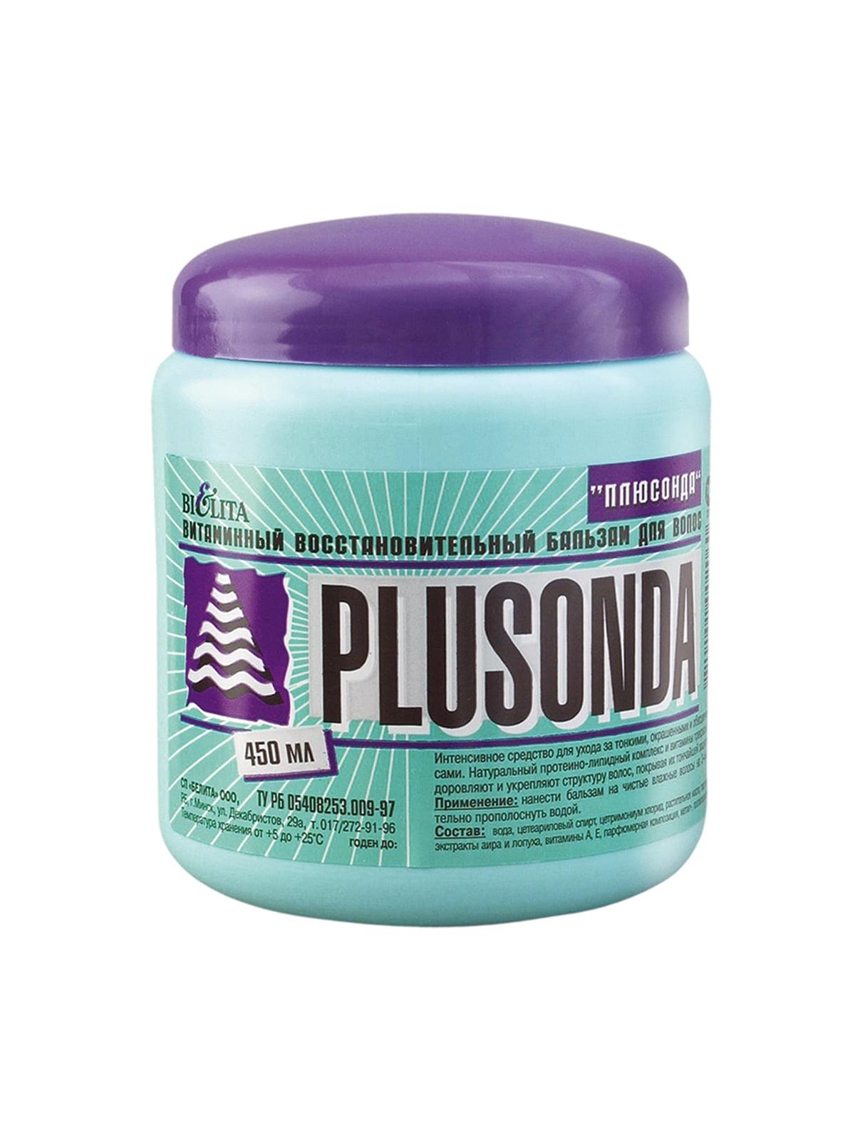 Бальзам «Плюсонда» для волосся (450 мл)   3178672