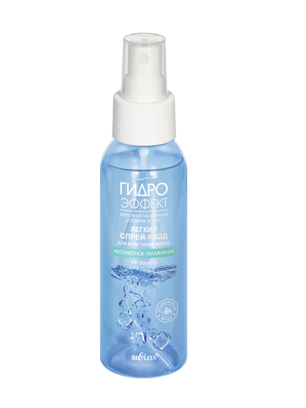 Спрей-уход легкий для всех типов волос «Абсолютное увлажнение» (100 мл) | 4977054