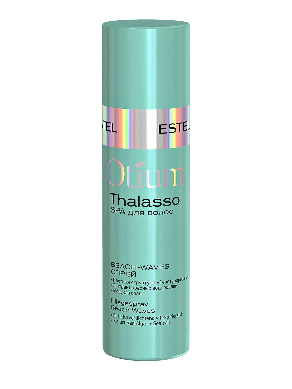 Спрей для волосся Otium Thalasso (100 мл) | 4693998 | фото 4