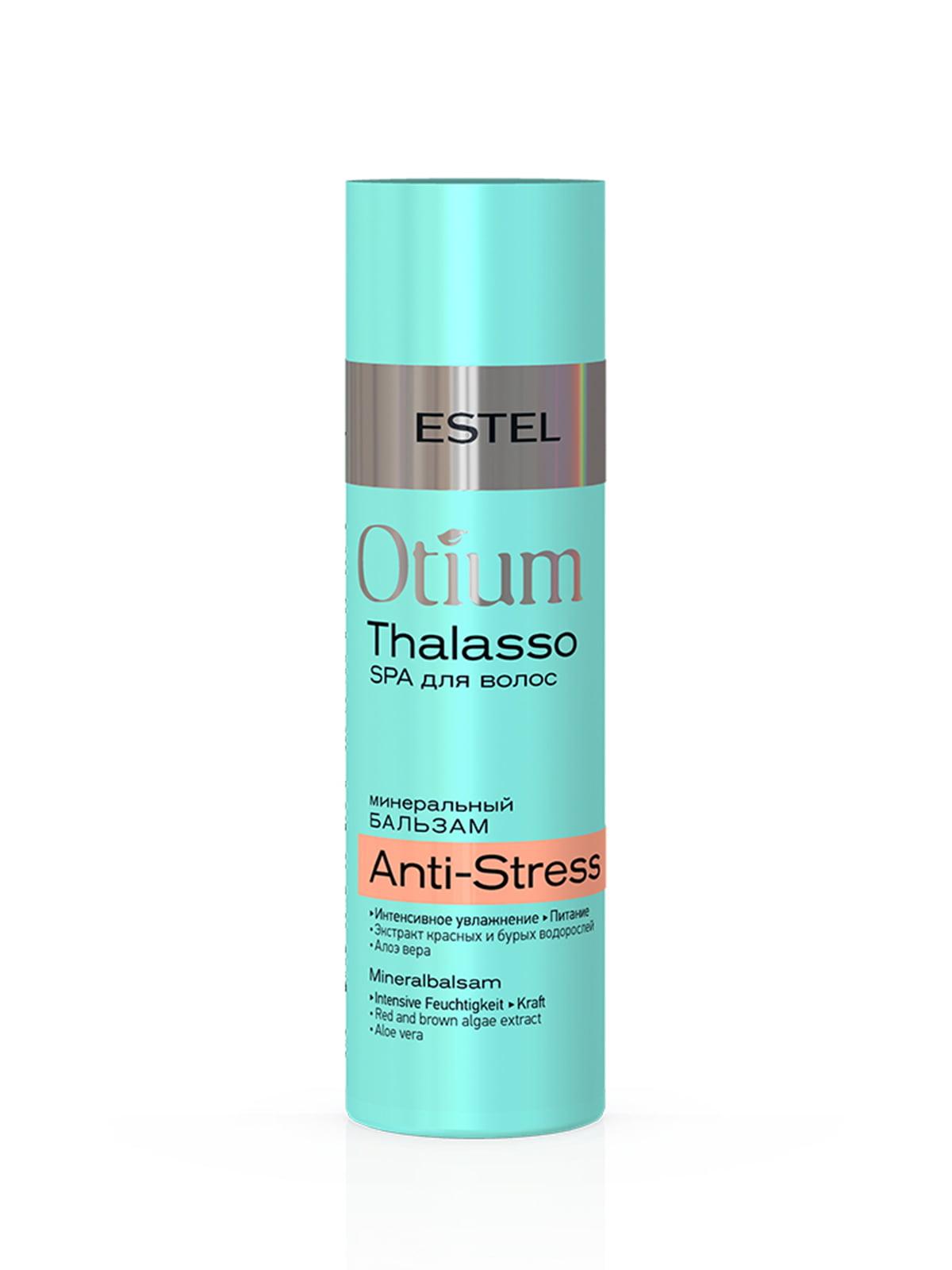 Бальзам для волос Anti-Stress | 5034285 | фото 2