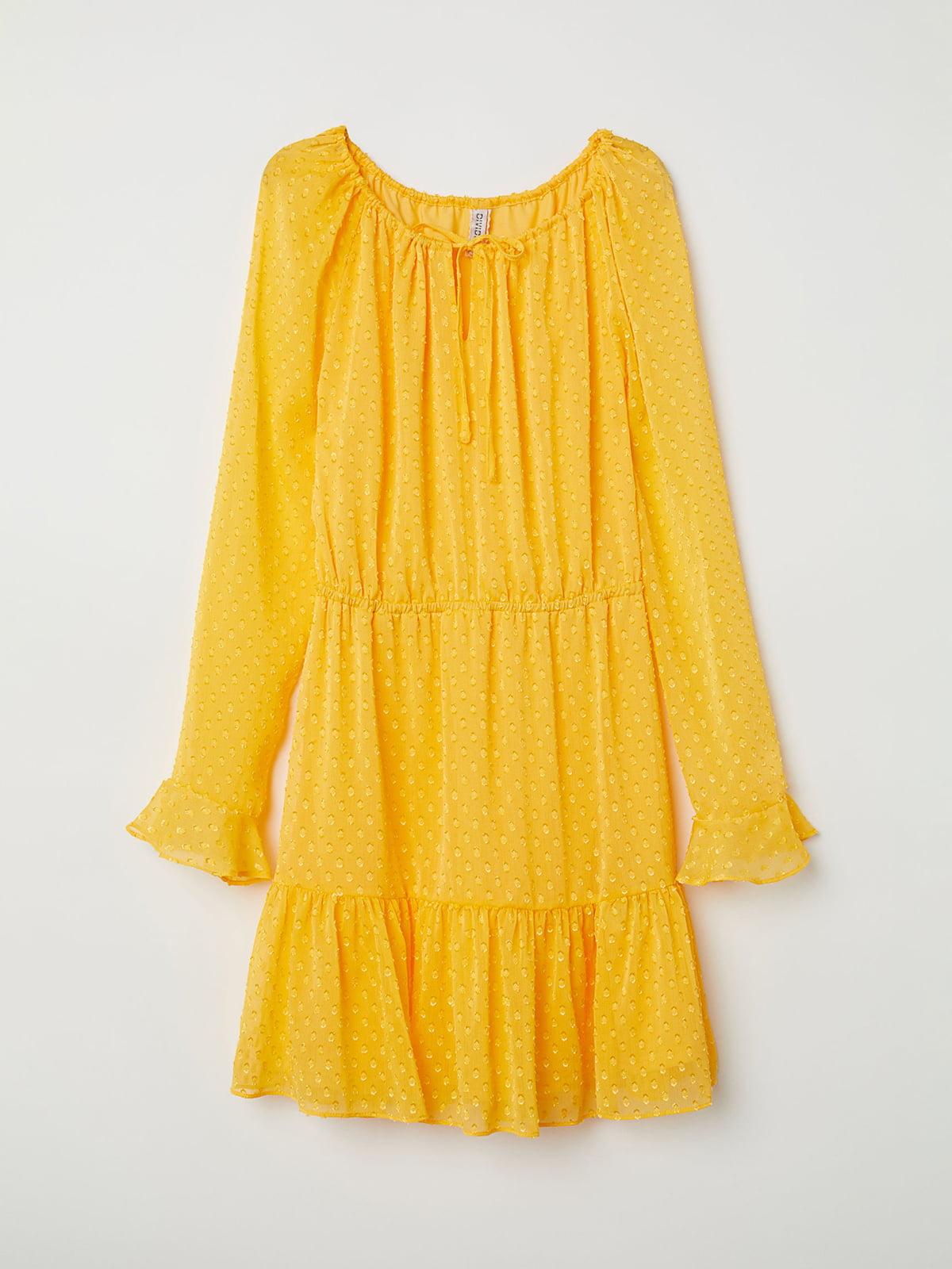 Платье желтое | 5045692