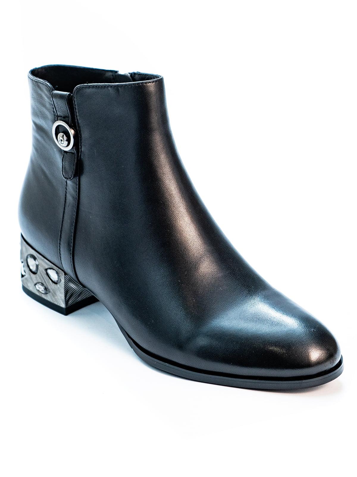 Ботинки черные | 5056971