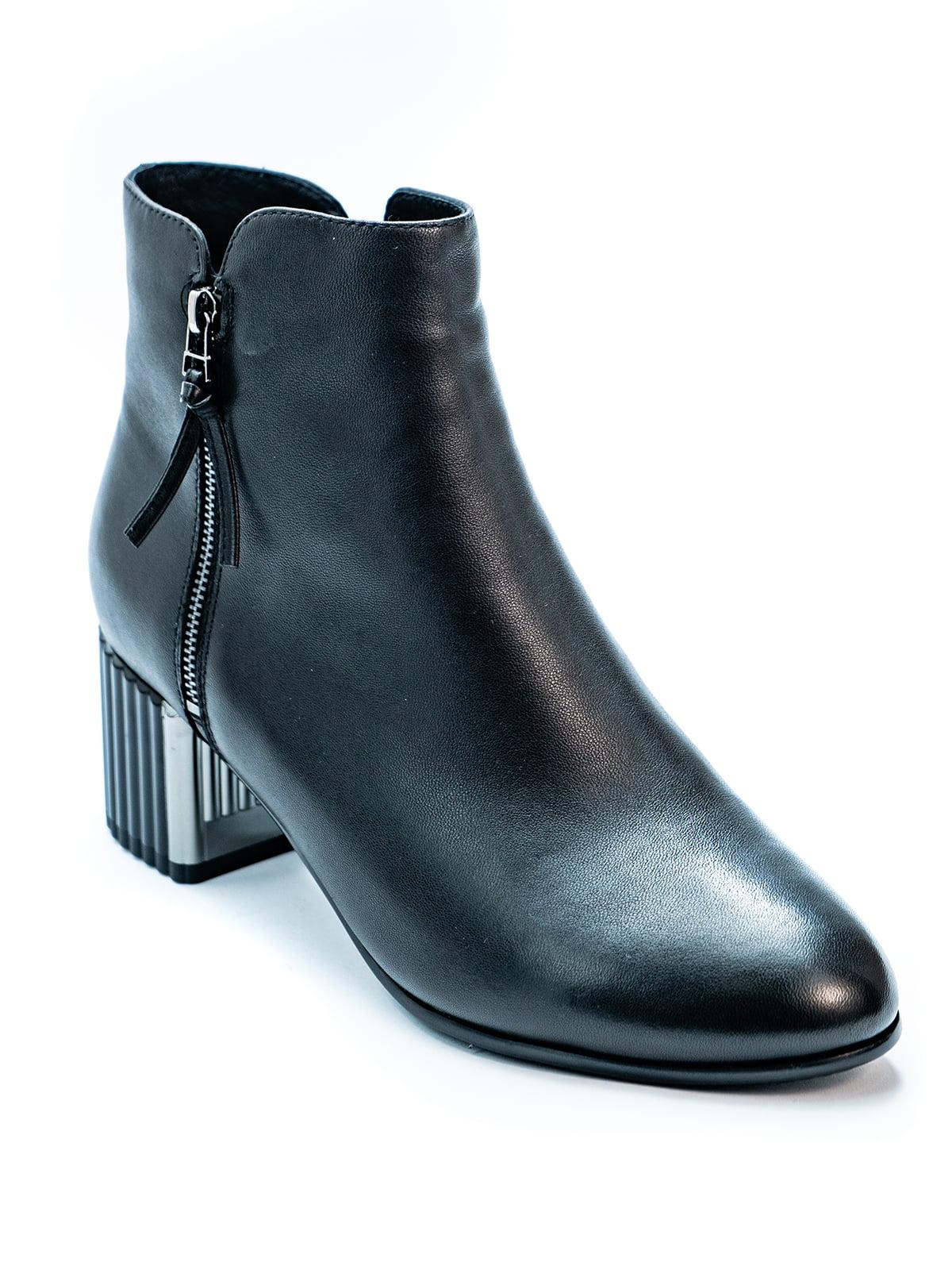 Ботинки черные | 5056973