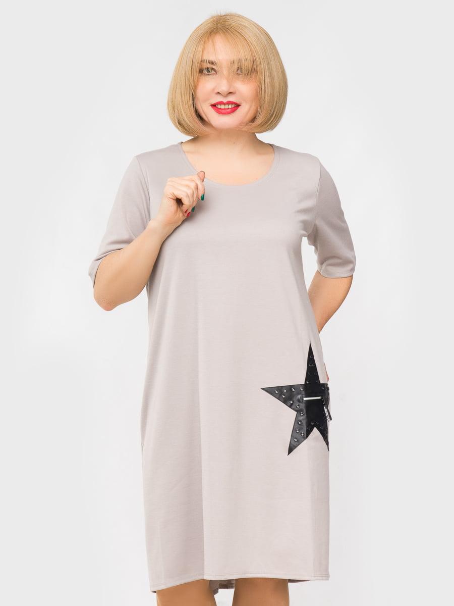 Сукня сіра | 5057252