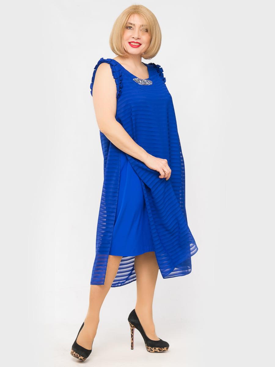 Платье цвета электрик | 5057289