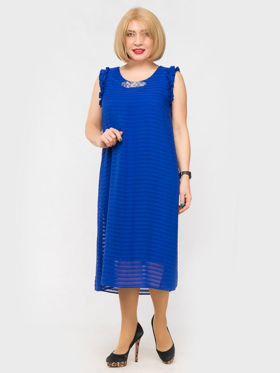 Платье цвета электрик | 5057289 | фото 2