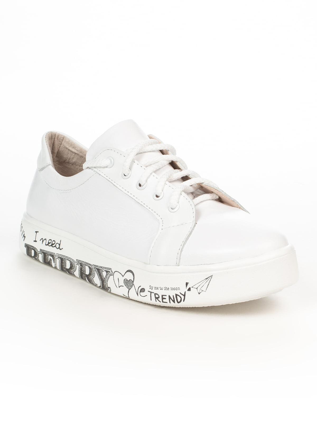 Кеди білі | 5056215