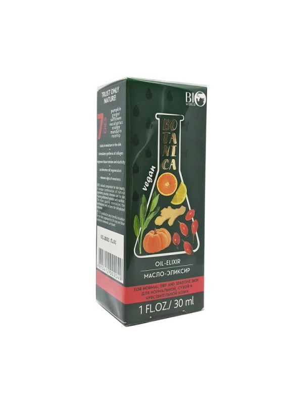 Олія-еліксир для нормальної, сухої і чутливої шкіри (30 мл) | 5057939