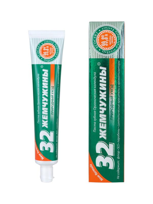 Зубная паста «Органическая календула» (100 г) | 5057947