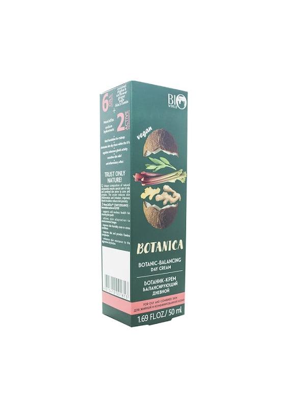 Ботанік-крем денний «Балансувальний» для жирної та комбінованої шкіри (50 мл) | 5057934