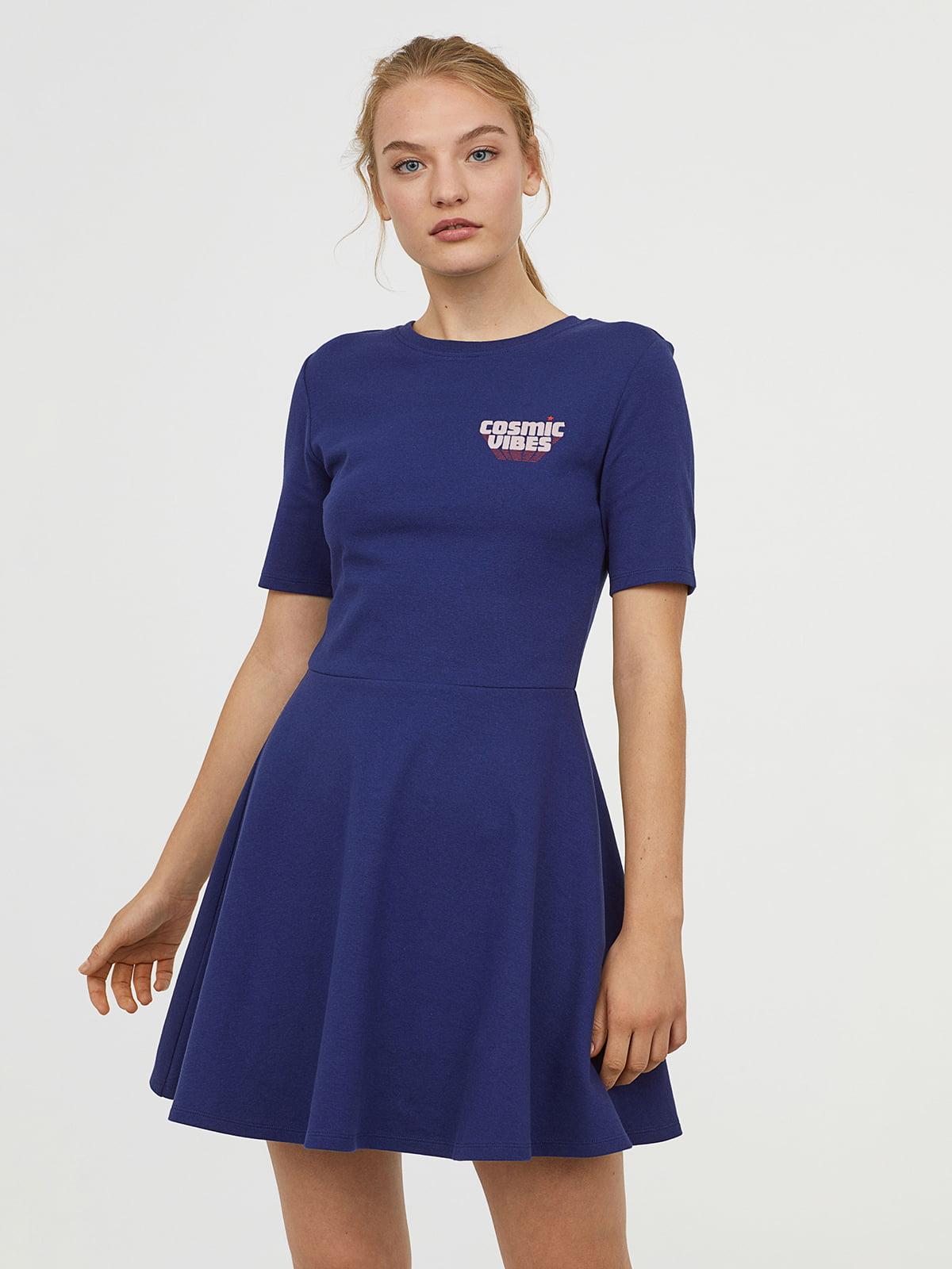 Платье синее | 5046511