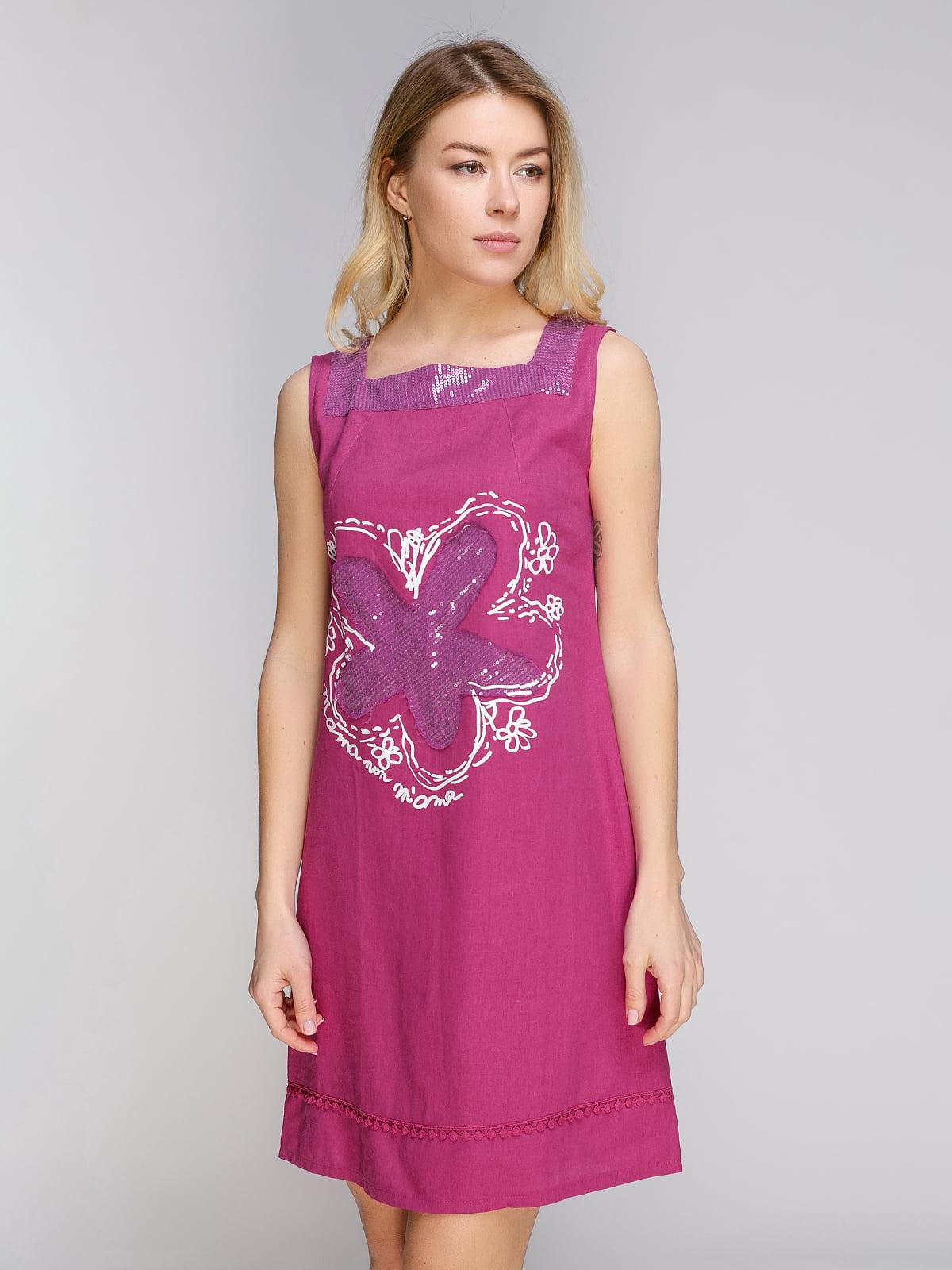 Платье цвета фуксии | 5038947