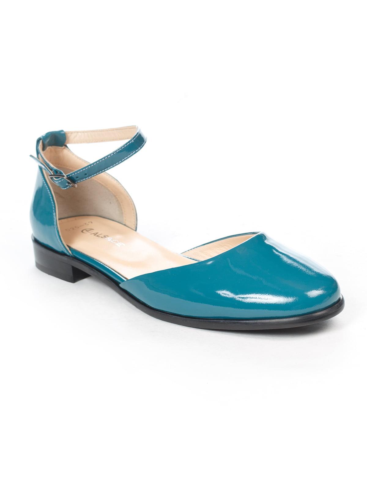 Туфли бирюзовые | 5057189