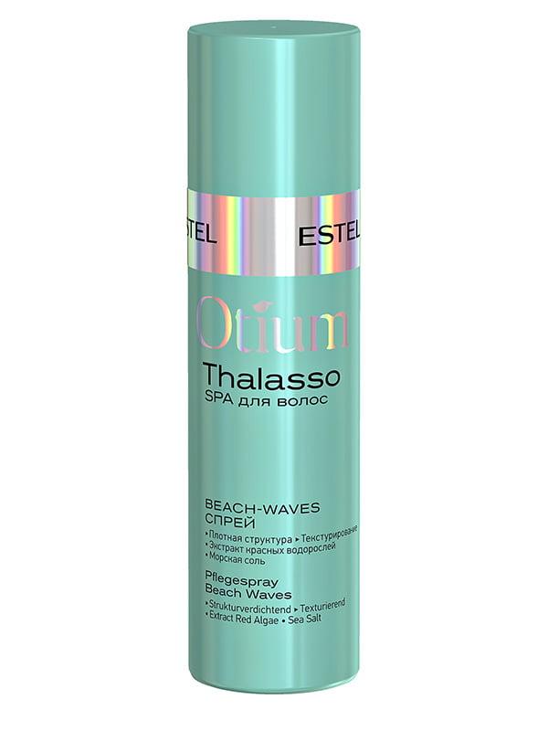 Спрей для волосся Otium Thalasso (100 мл) | 4693998 | фото 3