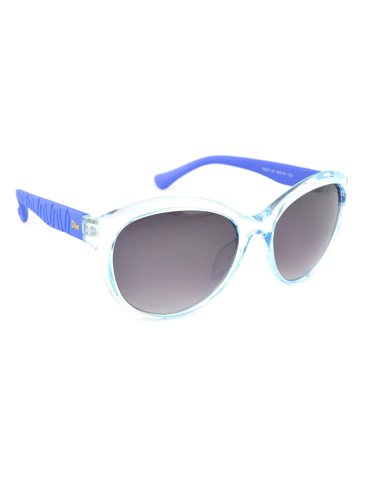 Очки солнцезащитные   5062211